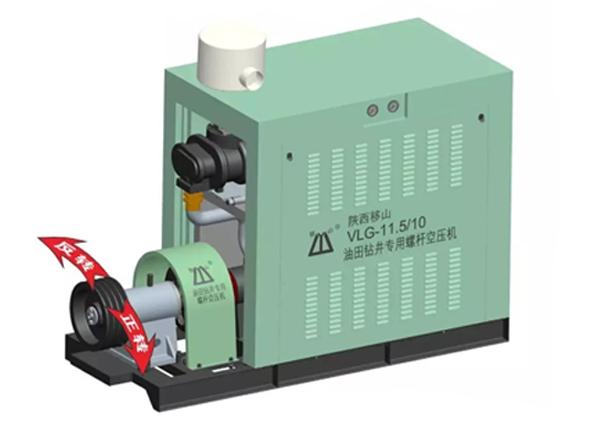 VLG-11.5/10油田钻井专用螺杆空压机
